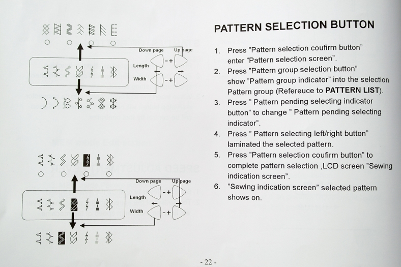 pattern selection for the QE404 sewing machine